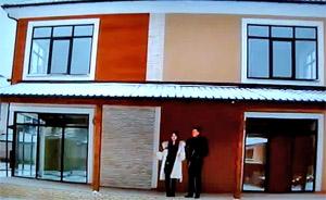 Дом Прохора шаляпина и Анны Калашниковой (фото)