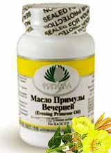 Полезные свойства масла примулы вечерней для кожи.